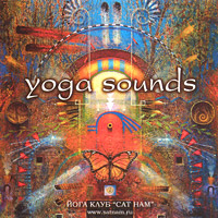 «Yoga Sounds». Мантры традиции Кундалини-йоги